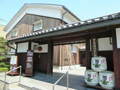画像 1/1:神戸・灘の酒蔵巡り ...