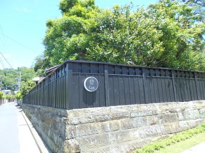 鎌倉古今の板塀