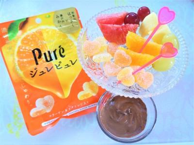ジューシーなジュレピュレはチョコレートとの相性抜群です。