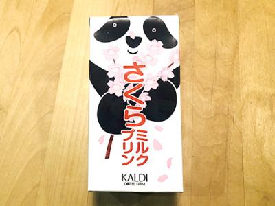 almond_tofu