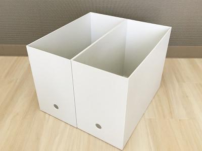 無印のファイルボックス