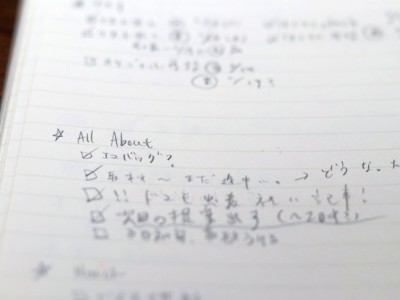 無印ノート