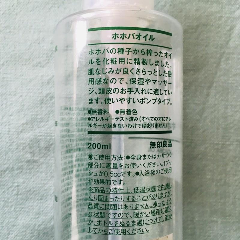 鼻 ホホバ オイル ホホバオイルとは?顔・髪・鼻への使い方も解説!