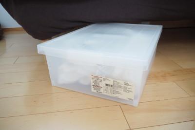 ポリプロピレンキャリーボックス