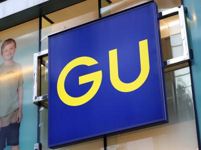 GUのスウェットパンツ